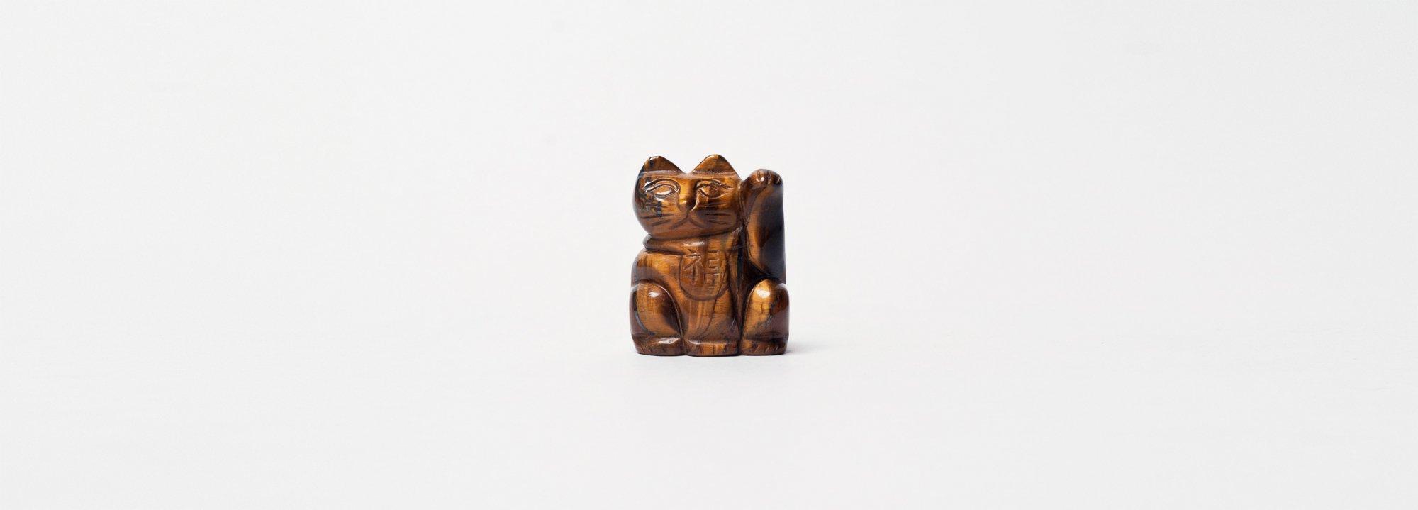 Vintage Object : Stone Manekineko