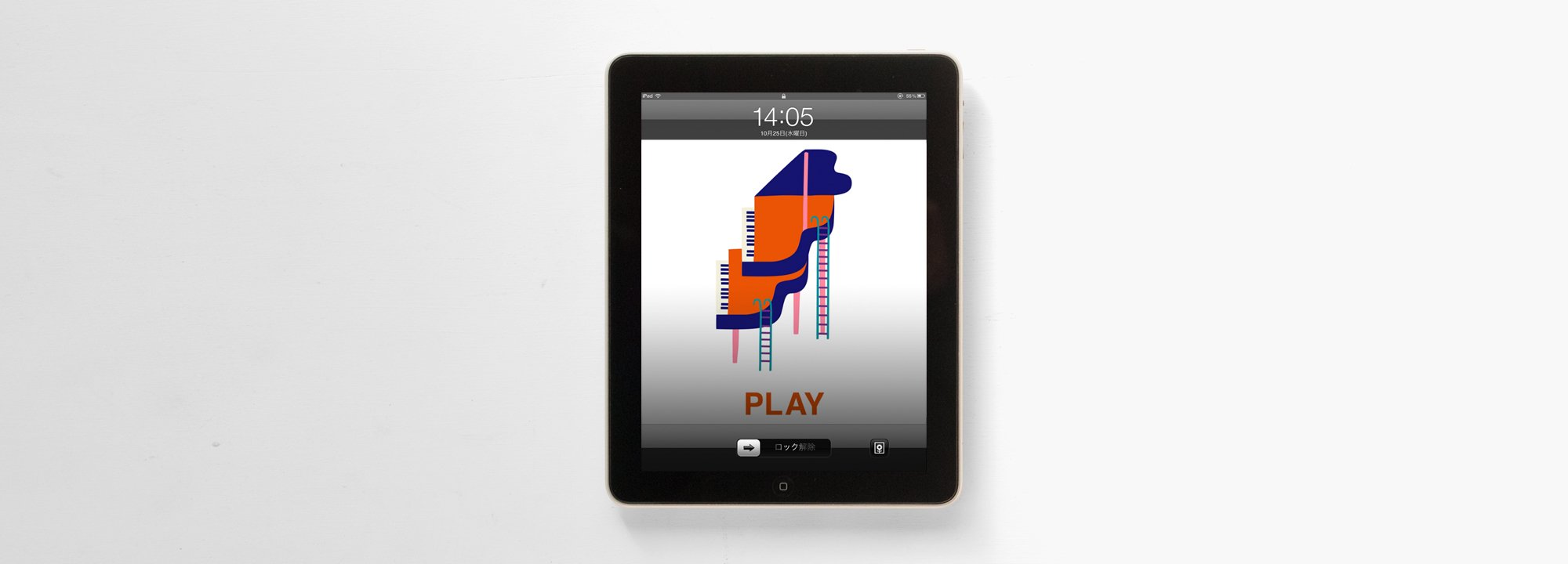 "【BROS限定】Wall Paper ""PLAY"""