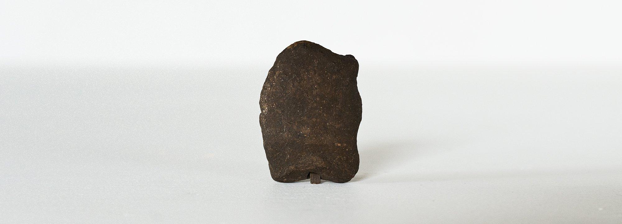 Vintage Object : Ebisu