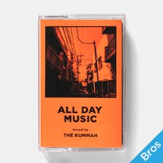 """ALL DAY MUSIC #7"" Mixed by THE KUMMAH"