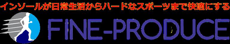 ファイン・プロデュース オンラインショップ