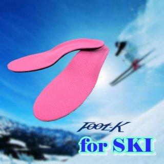 スキーで大切なバランス重視のインソールFoot-K ベーシックモデル スキー仕様(SuperBLITZ)
