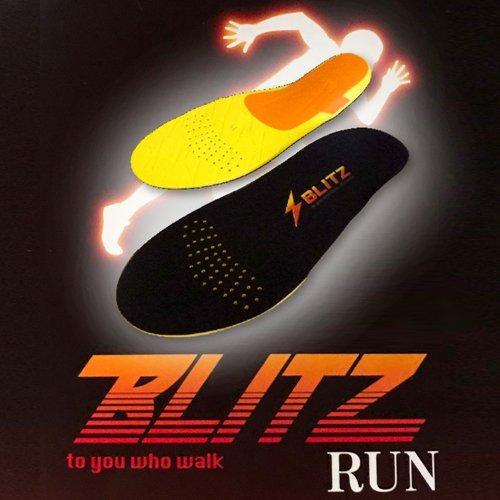 インソールBLITZ ラン BLITZ-R(ブリッツ ランモデル)