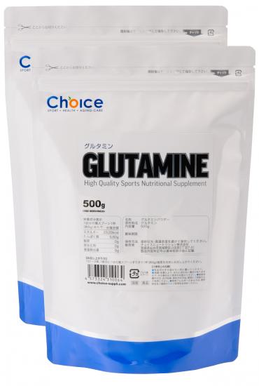 グルタミン 2個 お得セット