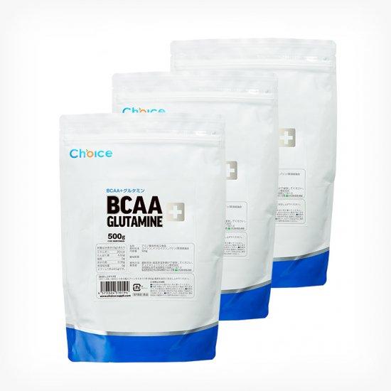BCAA+グルタミン 3個セット