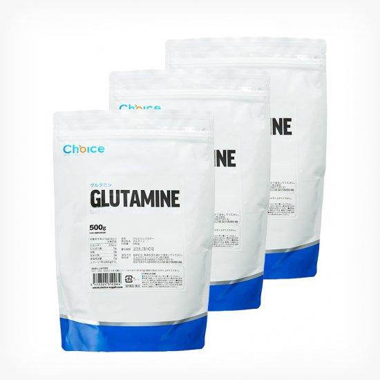 グルタミン 3個セット