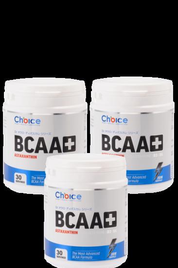 BCAA+ 3個お得セット