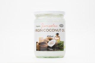 有機ココナッツオイル(450ml)