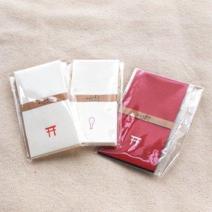 epilo(エピロ)オリジナルポチ袋3種セット