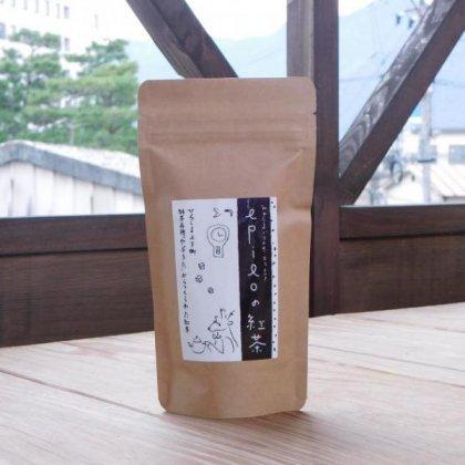 epiloの上下町紅茶(50g)
