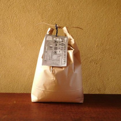 松島さん家の雪田米(5kg)