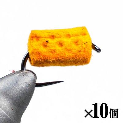 ペレット ブライトオレンジ×10