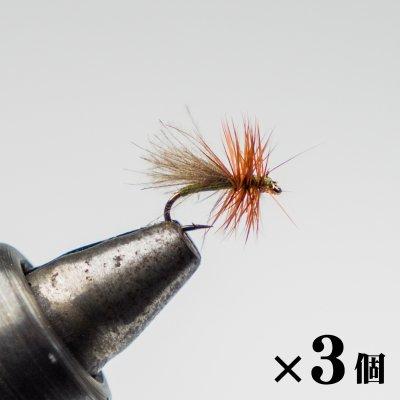 CDCミッジアダルト ブラウン×3 (D-2)