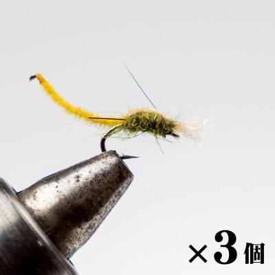 イマージャー パロミノオリーブ×3 (D-4)