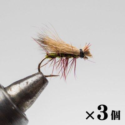 エルクヘアカディス オリーブ×3 (F-3)