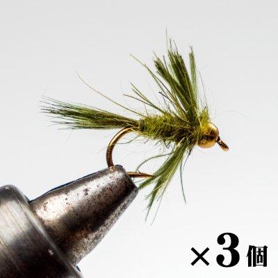 ビーズヘッドバードネスト オリーブ×3 (G-5)