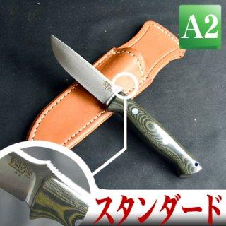 BarkRiver ガニー A2 ブラック&グリーン リネン マイカルタ(Gunny Black & Green Linen Micarta)