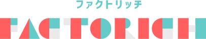 FACTORICH ファクトリッチ   横尾忠則アートグッズ・キャラグッズの製作販売 �ミニチュアファクトリー公式SHOP