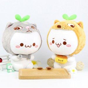 長草くん 猫・犬ぬいぐるみ(18cm)