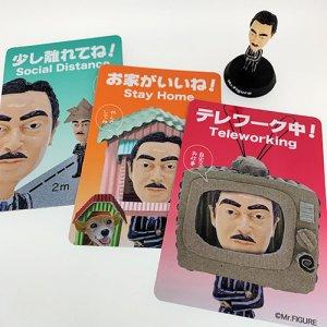 新型コロナウイルス対策応援マグネット 「ミスターフィギュア 3点セット」※商品には画像のフィギュアは含まれません。