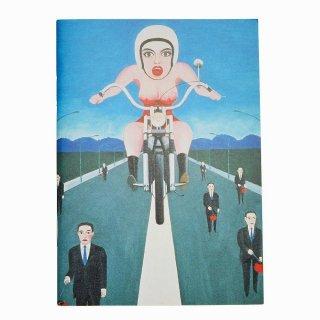 横尾忠則 B7アートミニノート:オートバイ