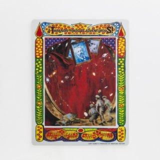 横尾忠則 アートマウスパッド:ジュール・ベルヌの海