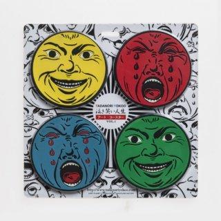 横尾忠則 アートコースターセット「泣き笑い人生」