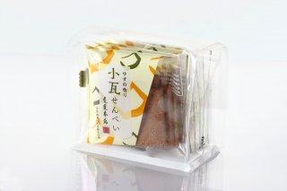 小瓦せんべい 5袋入(柚子)