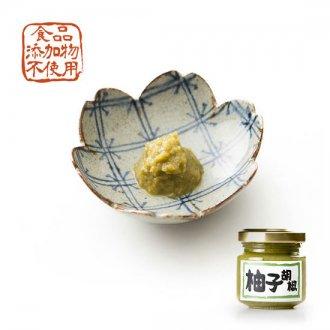 柚子胡椒[45g]