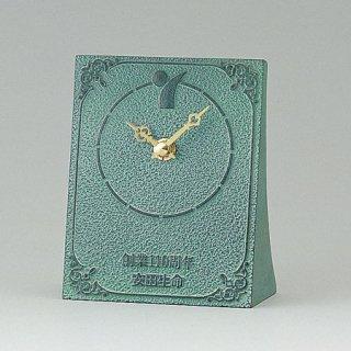 オーダーメイド記念時計 197-53