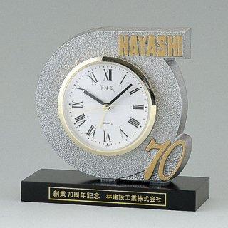 オーダーメイド記念時計 197-56