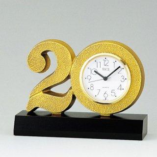 周年記念時計 196-51