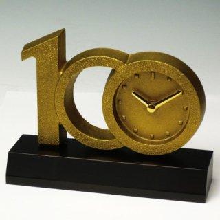 周年記念時計 196-54