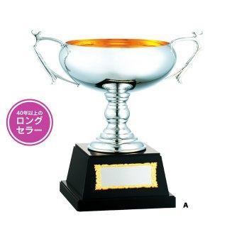パインシルバーカップ JP-PS.1112