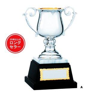 パインシルバーカップ ゴルフ JP-PS.1131