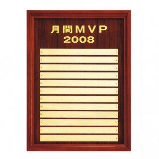 木製MVPボード JP-A40-03
