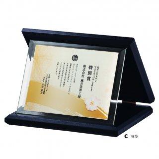 和風板ガラス表彰楯 JP-VBS.731