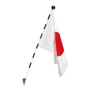 日の丸 国旗セット JP-H-22