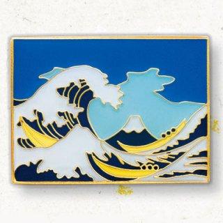 和風交歓記念ピンバッジ 富嶽三十六景