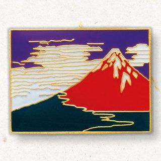 和風交歓記念ピンバッジ 赤富士