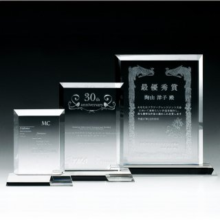 クリスタル2Dレーザー彫刻表彰楯 JP-VOS.457