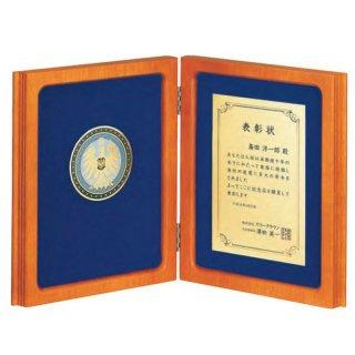 木製ブック型額 JP-B67-02
