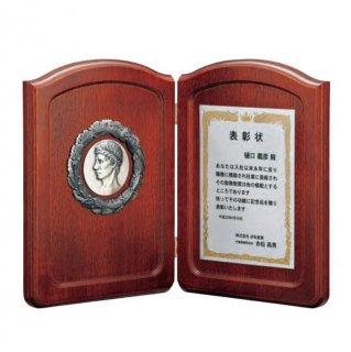 木製ブック型額 JP-B68-05
