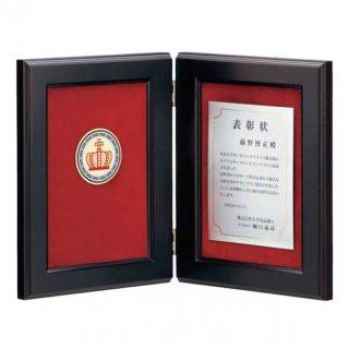 木製ブック型額 JP-B68-06
