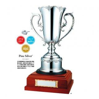 パインシルバーカップ JP-PS.1108