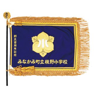総刺繍旗 JP-VH.5