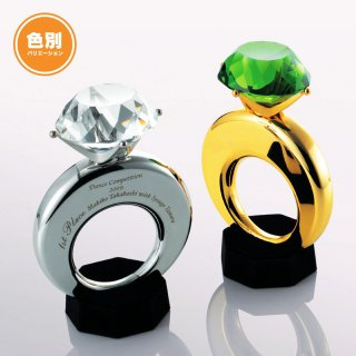 ダイヤモンドリングトロフィー BX.200