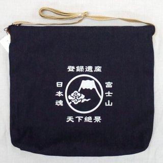 倉敷屋 デニム ショルダーバッグ(ファスナー付) 富士山