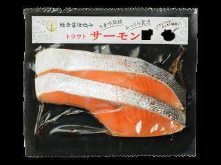 鮭魚醤「最後の一滴」漬けトラウトサーモン