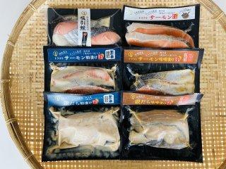 漬魚6種セット